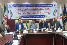 تفاهم نامه پوشش بیمه 40 هزار خانوار روستایی خوزستان امضا شد