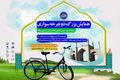 همایش بزرگ دوچرخه سواری در قزوین برگزار شد