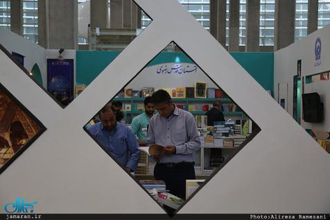 چند غرفه در نمایشگاه کتاب تعطیل شد؟