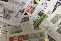 از صادرات به ۸۰ کشور تا افزایش اختیار استانداران در نشریات استان مرکزی