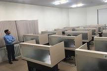 چهاردهمین دوره آزمون بین المللی تافل در یزد برگزار شد