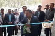2 طرح بهداشتی در دهلران افتتاح شد