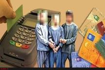 انهدام باند کلاهبرداری کارت به کارت در قزوین  اعتراف به ۲۴۰ فقره کلاهبرداری در کشور