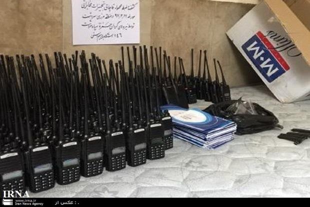 شبکه قاچاق تجهیزات مخابراتی در مرز سردشت متلاشی شد