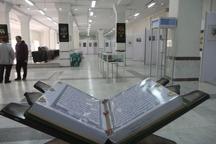 نمایشگاه قرآن و عترت در سمنان برپا شد