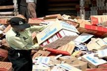 کشف 1.7 میلیون نخ سیگار قاچاق در ارومیه