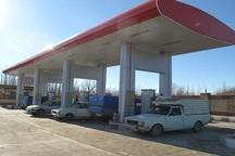 10 جایگاه سی ان جی در جنوب آذربایجان غربی در حال ساخت است