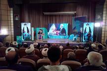 آیت الله آقا نجفی یک مجاهد علمی بود  عرفای بزرگ دین نباید فراموش شوند