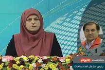 صحبت های رئیس سازمان امداد و نجات در خصوص سقوط هواپیمای باری