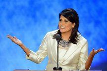 نماینده آمریکا برای گفتوگو با مقامات آژانس اتمی درباره ایران به وین سفر میکند