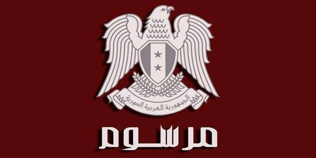 بشار اسد دستور عفو عمومی صادر کرد
