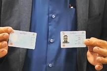 80 درصد واجدان شرایط در قزوین کارت هوشمند ملی دریافت کردند
