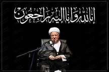 برگزاری آیین هفتمین روز درگذشت آیت الله هاشمی رفسنجانی بعد از ظهر امروز  ناطق نوری سخنران مراسم