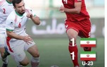 واکنش AFC به تساوی تیم ملی مقابل امیدها / عکس