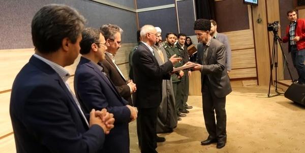 مراسم جشن «شیدایی حقیقت» در زنجان برگزار شد
