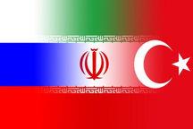 روسیه: ایران، روسیه و ترکیه تروئیکای پارلمانی تشکیل می دهند