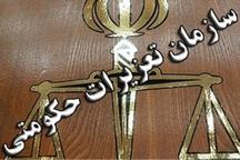 14هزارو700 پرونده صنفی در تعزیرات حکومتی بررسی  شد