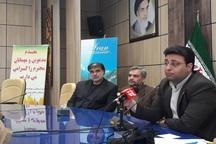 حق بیمه سیلزدگان زیر پوشش بیمه اجتماعی بخشیده می شود