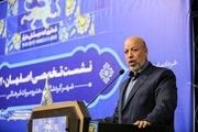 مدیریت استان اصفهان در تلاش برای تحقق طرح اصفهان 2020