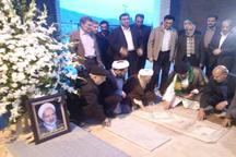 ترویج فرهنگ شهادت ضامن عزت و اقتدار ایران اسلامی است