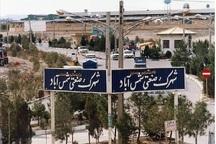 نخستین کلینیک صنعت در شهرک صنعتی شمس آباد راه اندازی شد