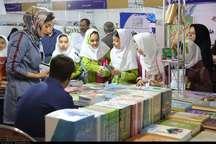 برپایی نمایشگاه کتاب در افزایش سرانه مطالعه موثر است