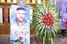 مراسم بزرگداشت سردار فیض اردکانی فردا در تهران برگزار می شود