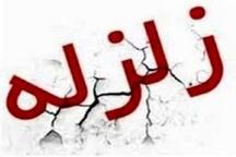 زلزله کرمانشاه تاکنون خسارت جانی نداشته است بزودی میزان خسارتها اعلام میشود