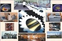 524 واحد صنعتی در استان مرکزی تسهیلات رونق تولید دریافت کردند