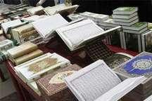 نمایشگاه قرآن و عترت در کاشمر