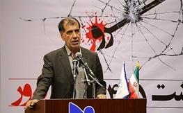 سنگینترین خونریزیها توسط تروریستها در ایران صورت گرفته است