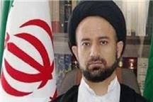 برنامههای آیین گرامیداشت شهدای دولت در کهگیلویه و بویراحمد تشریح شد