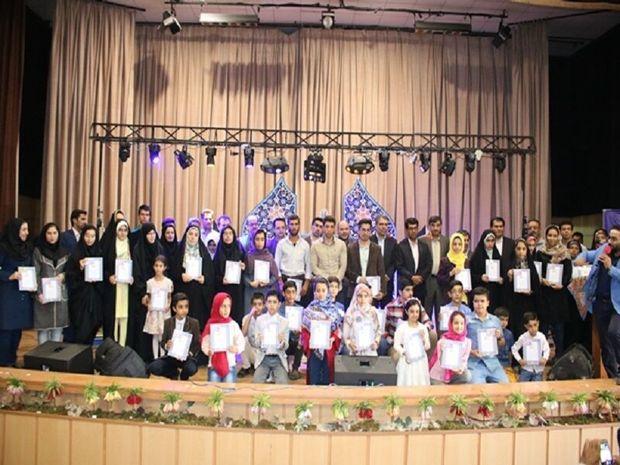 برگزیدگان نهمین جشنواره کتابخوانی رضوی شهرکرد معرفی شدند