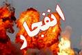 انفجار انتحاری در سیستان و بلوچستان