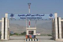 لغو پرواز تهران - بجنورد