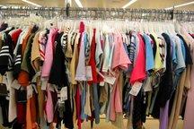 کارگروه تأمین مواد اولیه تولیدکنندگان پوشاک تشکیل شد