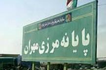 تداوم فعالیت تجاری در مرز مهران در ایام اربعین  لزوم راه اندازی بازارچه مرزی چنگوله