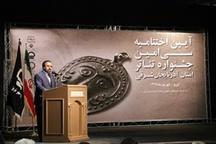 هیچ عاملی نمیتواند مانع برگزاری جشنواره تئاتر استانی شود