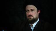 تسلیت سید حسن خمینی برای درگذشت پدر شهیدان رکابی