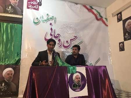 یک فعال دانشجویی:حامیان روحانی خود را برنده مسجل انتخابات ندانند