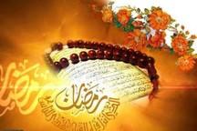 آداب و رسوم مردم خاوران جهرم در ماه نزول قرآن