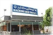 حذف شرکتهای پیمانکاری در ماشین سازی تبریز