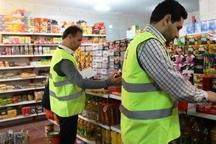120 واحد تجاری متخلف در زنجان شناسایی شد