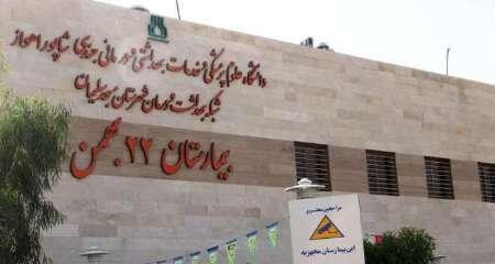 نجات جان مادر باردار در مسجد سلیمان