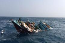 سرنشینان 2 شناور از غرق شدن در خلیج فارس نجات یافتند