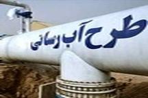 اجرای چندین طرح کوتاه مدت در حوزه آب و فاضلاب شهرهای استان زنجان