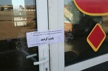 2 شرکت متخلف حمل و نقل در تاکستان مهر و موم شدند