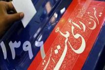 حضور حداکثری مردم در پای صندوق های رای سبب استحکام انقلاب اسلامی می شود