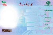 مراجعان دریافت کارت هوشمند ملی در زنجان روند کاهشی دارد