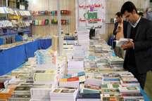 ٧٠٦ ناشر برای شرکت در نمایشگاه کتاب یزد ثبت نام کردند